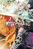 Fate/Apocrypha vol.2(書籍)