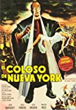 The Colossus Of New York (1958) - Official Region Free PAL release, plays in English without subtitles by John Baragrey