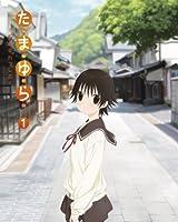 「たまゆら ~もあぐれっしぶ~」BD第1巻豪華特典の様子