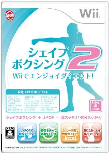 【ゲーム 買取】シェイプボクシング2 Wiiでエンジョイダイエット!