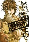 RAINBOW(15) (ヤングサンデーコミックス)