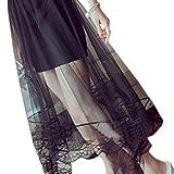 (ハニー) Hanixx オーガンジー 透け 感 が かわいい シフォン 黒 ブラック ロング スカート (ブラック レース 2)
