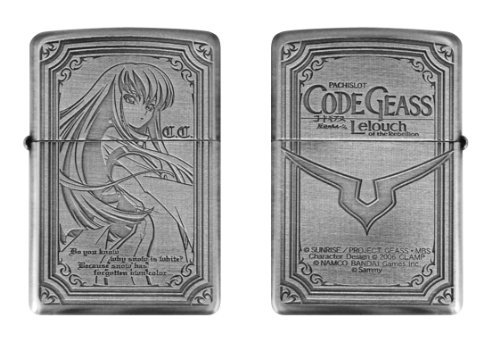 Code Geass: Lelouch of the Rebellion - Zippo (type C)