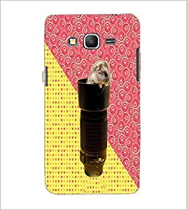 PrintDhaba Trapped Mouse D-3429 Back Case Cover for SAMSUNG GALAXY GRAND PRIME (Multi-Coloured)