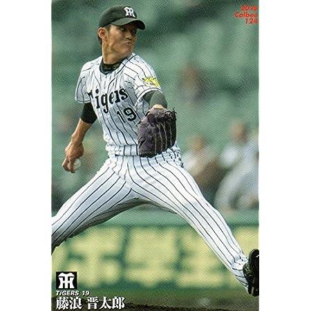 2016カルビープロ野球カード第2弾■レギュラーカード■124/藤浪晋太郎/阪神