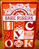 Basic Russian Book 1 (1)