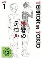 Terror in Tokio - Vol. 1