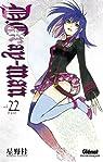 D. Gray-Man, tome 22 : Fate par Hoshino