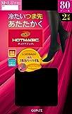 (グンゼ)GUNZE HOTMAGIC(ホットマジック)吸湿発熱 80デニールつま先フルカバーパイルタイツ〈同色2足組〉 HM580 026 ブラック L-LL