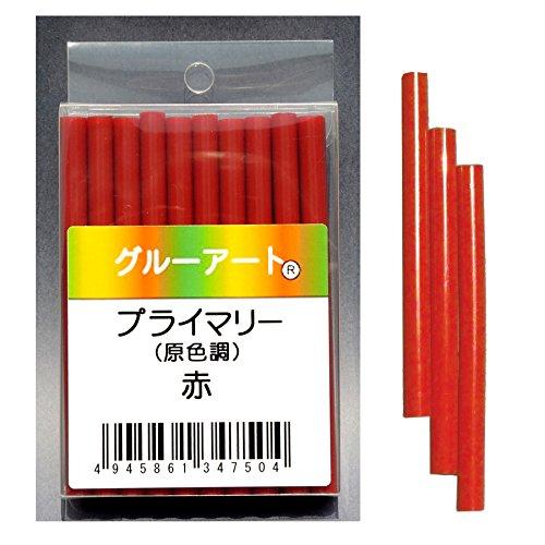 カラースティック・プライマリー・赤色