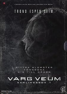 私立探偵ヴァルグ