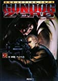 ガンアクションTRPG ガンドッグゼロ (Role&Roll RPGシリーズ)(狩岡 源/アークライト)