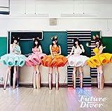 Future Diver-でんぱ組.inc