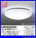 東芝ライテック LED小形シーリングライト LEDG85030