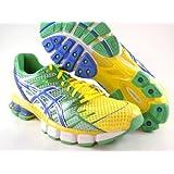 ASICS Men's Kinsei 4 Running Shoe