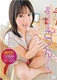 愛情フェラチオごっくんSEX(音符記号) 七海なな [DVD]