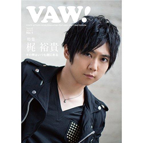 月刊「VAW!」(バァウ) Vol.02 Jan.2016 No.1 梶裕貴