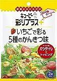キユーピー 彩りプラス+ いちごで彩る5種のかんきつ味 (5.6g×2)×6個
