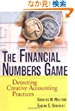 The Financial Numbers Game: Detecting Creative Accounting Practics