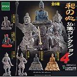 カプセル 和の心 仏像コレクション4 全6種セット