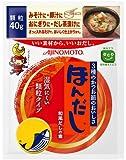 味の素 ほんだし(袋) 40g×8個