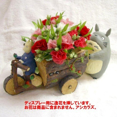 Ghibli fully ♪ planter covers [Totoro forest tricycle] ジブリアニメ of my Neighbor Totoro! ジブリガーデニング collection ☆ popular!
