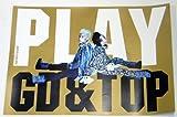 ポスターのみ GD&TOP (BigBang) - Play With GD&TOP DVD[G-Dragon, TOP] ポスター専用ケースに入り 60 x 42