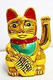 Winkekatze Maneki Neko Goldfarben Glückskatze winkt das Glück herbei 13cm Rezessionen