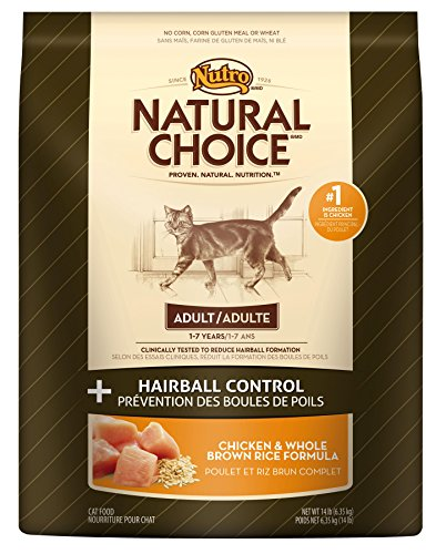 Nutro Natural Choice Hairball Control Adult Dry Cat Food