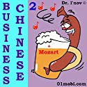 Chinese Business, Volume 2 (       UNABRIDGED) by Dr. I'nov Narrated by 01mobi.com