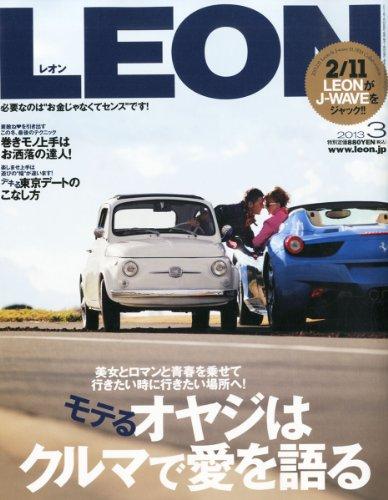 LEON (レオン) 2013年 03月号 [雑誌]