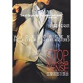 Talking Heads - Stop Making Sense [DVD] [Import]