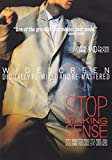 Stop Making Sense (Widescreen) [Import]