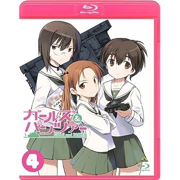 ガールズ&パンツァー (初回限定生産) 4 [Blu-ray]