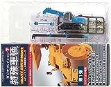 藤本サービス [10] 1/150 Nジオコレクション 第1弾 特殊車輌 日立建機 テレスコピッククレーン 軌陸仕様 ZAXIS160LCT 青色 単品