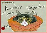 ミグノンプラン(MignonPlan) 2016保護猫イラストカレンダー A4壁掛け