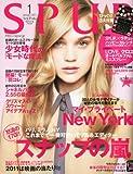 SPUR (シュプール) 2011年 01月号 [雑誌]