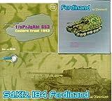 ドラゴンアーマー 1/72 完成品 60124 ドイツ重駆逐戦車 Ferdinand / フェルディナンド 防地雷装甲