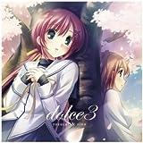 dolce3 TVアニメ『D.C.IIS.S~ダ・カーポIIセカンドシーズン』挿入歌アルバム
