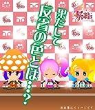 gdgd妖精s(ぐだぐだフェアリーーズ)3【BD】 [Blu-ray]