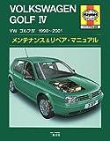 フォルクスワーゲンゴルフ4 1998~2001メンテナンス&リペア・マニュアル