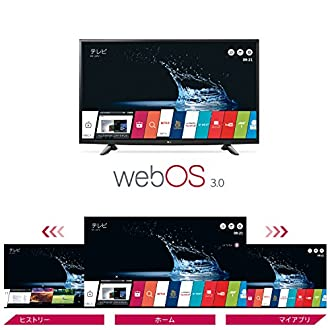 LG 43V型 4K液晶テレビ HDR対応 IPS4Kパネル 直下型LEDバックライト スリムボディ Wi-Fi内蔵 外付けHDD録画対応 43UH6100(2016年モデル)