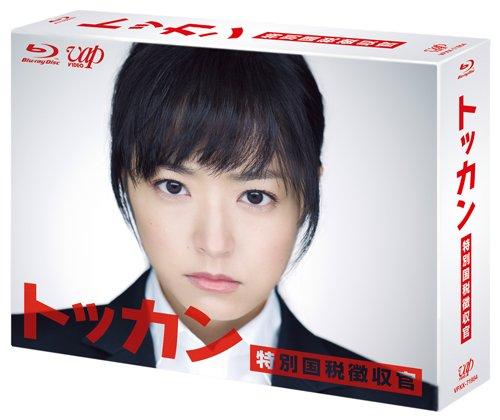 井上真央と松本潤が2017年年明けに結婚か?