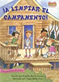 A Limpiar el Campamento! = Clean Sweep Campers (Math Matters (Kane Press Spanish)) (Spanish Edition)