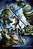 TEENAGE MUTANT NINJA TURTLES DOUBLE-SIDED ADVANCE ORIGINAL POSTER