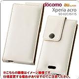 IS11S/SO-02Cフラップタイプレザージャケット/ホワイト