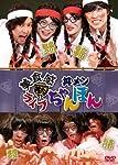 美食感ライブ 丼メン ちゃんぽん [DVD]