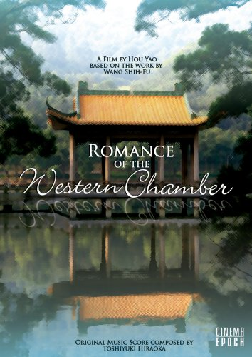 Romance of the Western Chamber [DVD] [Region 1] [US Import] [NTSC]