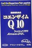 �A�X���[�gQ10(�R�G���U�C��)