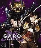 牙狼 [GARO]~闇を照らす者~ vol.4 [Blu-ray]